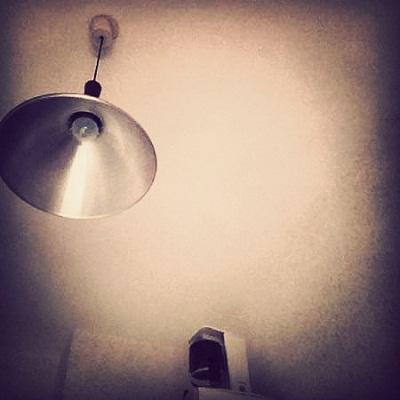 ceiling juillet 2012